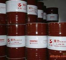 提供长城68抗磨液压油、售苏州姑苏区、虎丘区、吴中区、相城区、吴江区批发