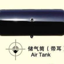 供应大容量储气罐50L容量贮气筒