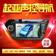 供应哪可以安装起亚K2专车专用DVD导航 东莞虎门车载专车专用DVD导航批发