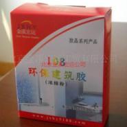 洮南市108建筑胶粉生产厂家图片