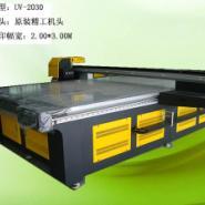 爱普生打印机精工打印机平板打印图片
