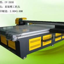 供应爱普生打印机精工打印机平板打印
