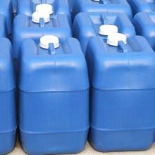 供应净水絮凝剂