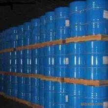 供应甘油丙三醇