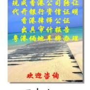 杭州外资融资租赁公司注册图片