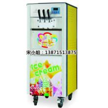 供应广东冰淇淋机台式冰淇淋机