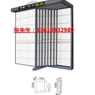 吊挂式木纹砖展示柜图片