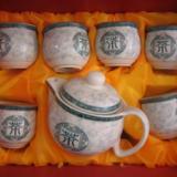 供应商务礼品套装茶具,手绘青花瓷功夫茶具