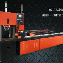供应金华富兰科GS-600冲孔机 液压冲孔机 自动冲孔机