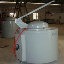 250KG熔铝炉 250KG熔炼炉 250KG熔化炉 熔锡炉