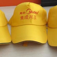 昆明广告帽定做曲靖限量批发大理广告帽印刷