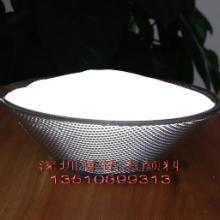 供应白色反光折射粉反光漆反光油墨用反光粉批发