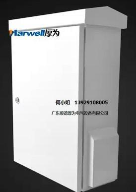 供应南海防水设备配电箱供货商,南海防水设备配电箱报价