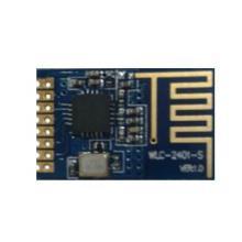 2.4G無線雙向收發模塊24L01 調頻 RF射頻收發器圖片