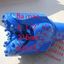 供应250mm硬质合金钻头江汉钻头 牙轮钻头规格