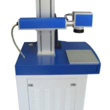 供应电工电器激光打标机