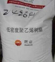 供应LDPE大慶石化18D0