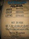 PC日本帝人1250Y图片