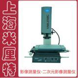 供应影像测量仪,影像仪,高品质VMS影像测量仪,二次元影像测量仪
