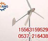 省时省力风力发电机10kw图片