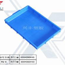 供应海南机电塑料方盘 塑胶收纳盒 43529045塑胶方盘