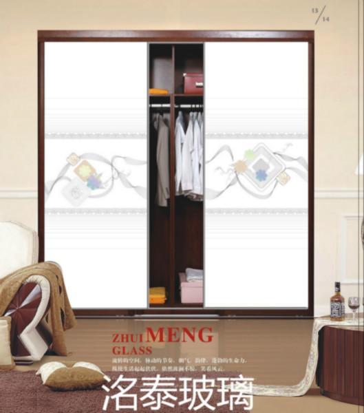 供应专业生产无手印衣柜门玻璃