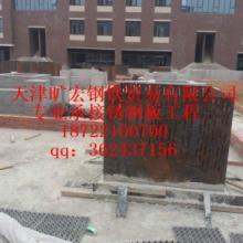 高耐候Q345GNHL,耐候性强,可用于幕墙材料