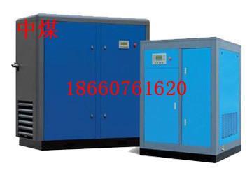 供应LG-4.5/10空压机