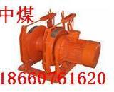 供应JD-25调度绞车
