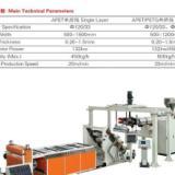 苏州金韦尔PLA板材生产线设备