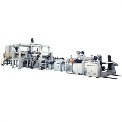 金韦尔PP/PS吸塑包装片材生产线