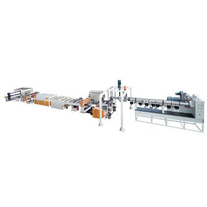 金韦尔PC/PMMA光学片材挤出生产线