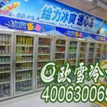 江西赣州KTV饮料柜的定做长度