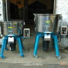 供应工业小型搅拌机 企业制造黑龙江工业小型搅拌机销售专线