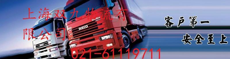 供应上海到宜春运输物流专线