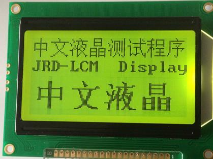 工控机 针对制造业需求 嵌入式工控机