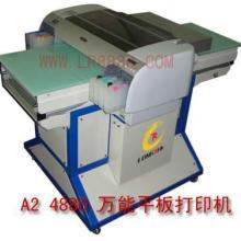供应证书铭牌金属万能打印机