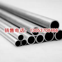 供应济宁六角铝管铝方管铝板铝型材生产与销售图片