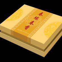 供应郑州茶叶盒包装印刷,郑州精品盒包装,郑州精品盒厂