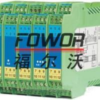供应GD8083变送器