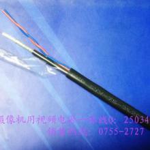 供应摄像机专用视频电源综合一体线多媒体线SYV-7-3+2C批发
