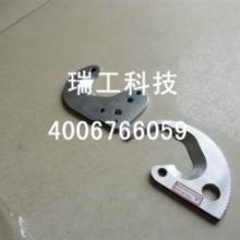 供应食品机械刀片/异形刀