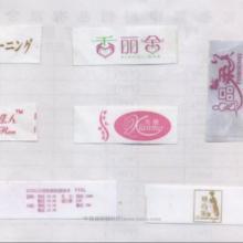 广州龙大服装辅料厂供应彩色洗水标布标领标图片