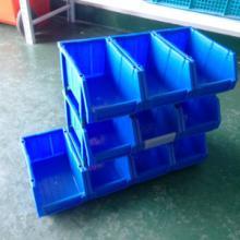 供应零件盒 五金零件盒 螺杆螺母分类盒