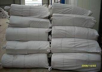 供应针刺毯最新价格/针刺毯厂家/针刺毯厂家价格/针刺毯厂家批发价格。
