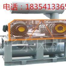 供应安徽省蚌埠市质量好的氧化风机氧化鼓风机氧化罗茨风机直销图片