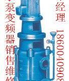 供应北京多级泵销售维修改造、多级泵价格咨询