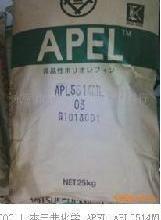 供应COC日本宝理型号6015型号8007塑胶原料图片