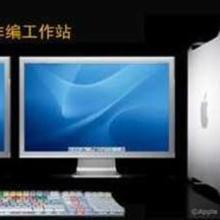 供应APPLEHD3视频编辑制作包装系统