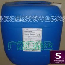 供应用于环保型德谦丙的环保型德谦丙烯酸酯流平剂